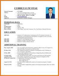 Best Ideas Of Sample Resume Format For Job Pdf 5 Sample Cv For Job