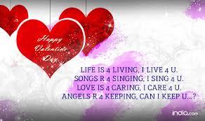 Happy Valentine Day Quote