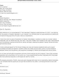 Park Interpreter Resume Cover Letter Example Interpreter Resume Mesmerizing Interpreter Resume