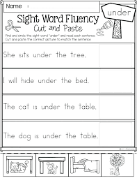 Sight Words For Kindergarten Worksheets Download Them And Try To ...