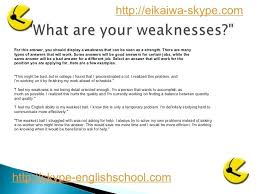 Sample Weaknesses For Interview Resume Weaknesses Examples 3 4 Personal Strength And Weakness List