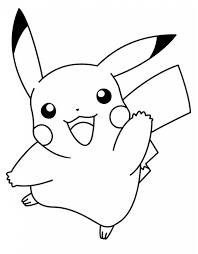 Disegno Di Pikachu Da Colorare Per Bambini Disegnidacolorareonlinecom