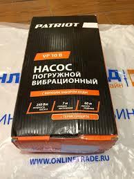 Обзор от покупателя на <b>Насос вибрационный PATRIOT</b> VP-10В ...