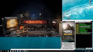 Metro 2033 Last Light Redux Trainer Metro Last Light Redux Trainer 17 Ver 1 0 0 3 Update 6 14 03 2018 64 Bit Baracuda