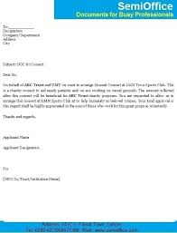 Letter For Noc Request No Objection Certificate