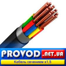 КВВГэ кабель контрольный Товары и услуги компании provod net  Кабель сечением х1 5