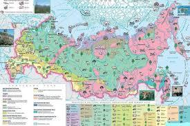 Сообщение по окружающему миру на тему Природные зоны России  zony1