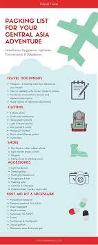 Packing List For Central Asia Trip Blog Kalpak Travel