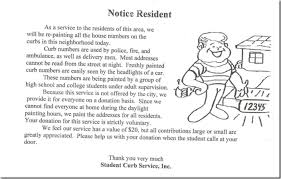 student curb service