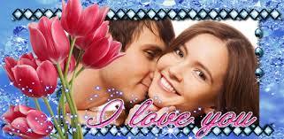 Lovely <b>Flower Photo Frame</b> - Apps on Google Play