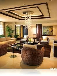 design of false ceiling in living room love the false ceiling design simple yet classy false