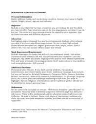 List References Resume Images How To Write Your On College Student ...