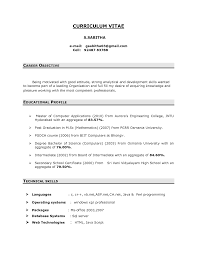 Resume Career Objective Fitted Print For Freshers Examples