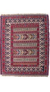 small area rug 2 5 x 3 1 feet