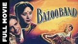 Balraj Sahni Bazooband Movie