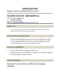 Resume For Teaching Job In School Best Resume Collection Waa Mood