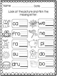 Phonemic-awareness-worksheets & Teacher