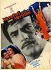 Achala Nagar (dialogue) Mera Pati Sirf Mera Hai Movie