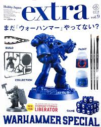 Games Workshop Base Size Chart Games Workshop Building A Hobby Empire In Japan One Figure