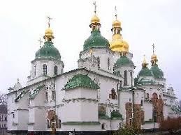 Архитектура Древней Руси  Софийский собор в Киеве