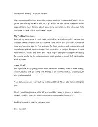Sample Cover Letter For Job Resume Beautiful Ikea Cover Letter