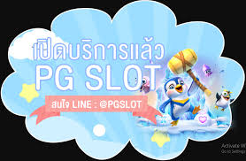 PG SLOT is open to everyone to play for free, unlimited pre-credit - PG SOFT