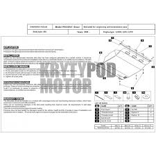 peugeot boxer (cover under the engine and gearbox) 2 2 hdi, 2 2 d Peugeot 10 5 Manual Transmission Diagram Peugeot Transmission Diagrams #31
