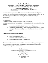 Office Receptionist Cover Letter Perl Programmer Cover Letter
