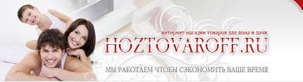 hoztovaroff.ru, <b>Сумки тележки</b>, Сумки <b>хозяйственные</b> на ...