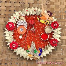 Rakhi Thali Design Crafted Gota Design Rakhi Pooja Thali Bhaiya Bhabhi Rakhi