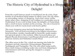 about hyderabad essay hyderabad complete information on hyderabad city