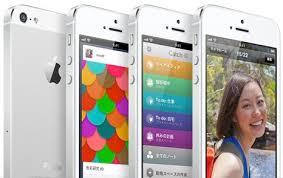 iphone japan. kddi au iphone japan