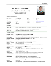 Resume For Jobs Resume For Study