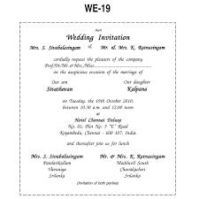 muslim wedding invitation wordings in bengali images hindu on