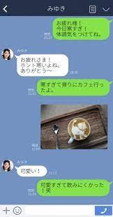 マッチング アプリ 2 回目