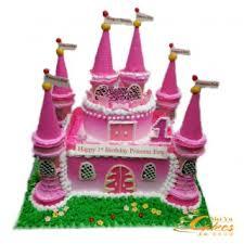 3d Castle Cake Design Mei Yu Cakes