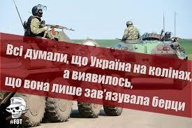 На навчаннях Combined Resolve X через напрочуд успішні дїї українських учасників довелося змінювати сценарій, - Порошенко - Цензор.НЕТ 3949