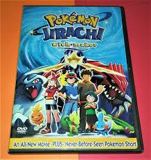 Pokemon - Jirachi Wish Maker (canadian Release DVD for sale online
