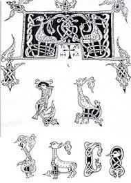 буквицы Поиск в google cyrillic beautiful fonts  Реферат Значение текста в художественном образе древнерусской рукописной книги конца xiv начала xv века