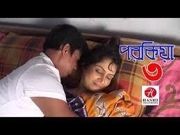 Porokia 3 Bangla New Natok Short Film (2018) Full HD