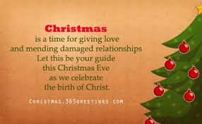 christmas quotes to family members