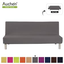 stretch armless couch covers polyester