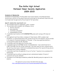 national honor society application term paper help national honor society application