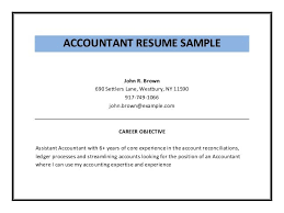 Sample Resume Objective For Accounting Position Best of Accounting Resume Objective Examples Php Website Photo Gallery