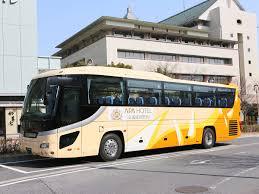 7 Days Inn Luoyang Zhongzhou Zhong Road Nine Dragon Ding Hotel Ekimae Page 5 Hotelfrance24com