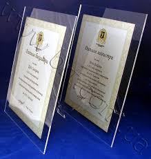 Оригинальные настольные дипломы Бюро рекламных технологий настольный диплом многоугольный · настольный диплом на ножке