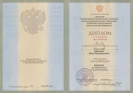 Кадастровые работы в Краснодаре Диплом по специальности Городской кадастр