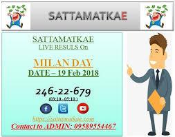 Mumbai Game Chart Pin By Sattamatkae On Guessing Forum Satta Matka In 2019