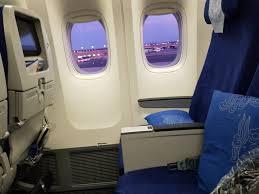 Air China Premium Economy Review