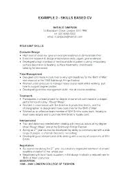 Example Of A Business Resume Classy Management Skills List For Resume Skills And Abilities Resume